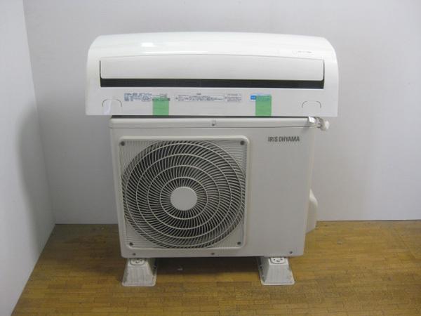 アイリスオーヤマのエアコンを大阪で買取