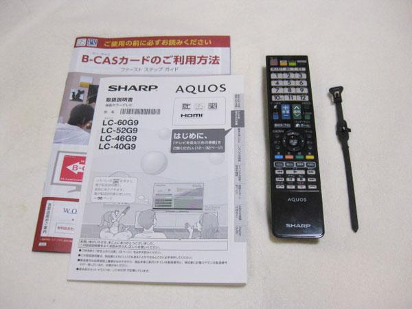 SHARP AQUOS 液晶テレビ画像4