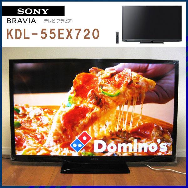 SONY  ブラビア 55型液晶テレビ買取ました。画像