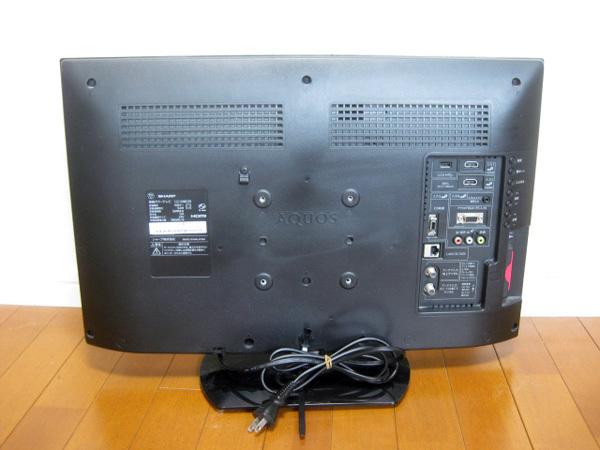 シャープ 24型 液晶テレビ 買取ました。画像2