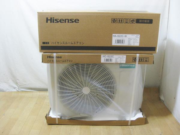 ハイセンス HA-S22C エアコン買取ました。画像2