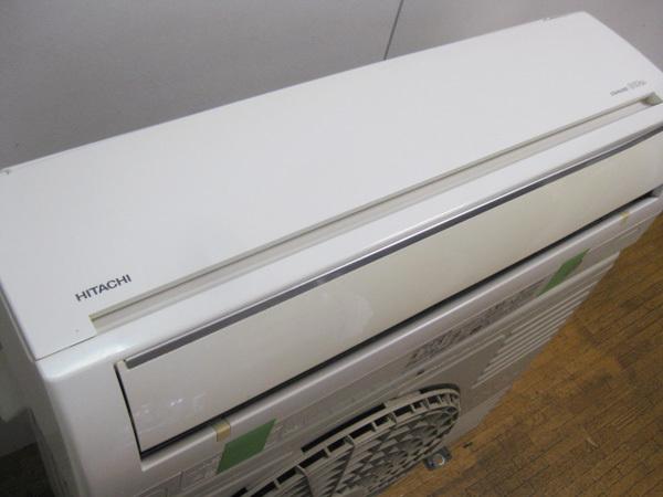 日立 エアコン買取ました。画像3