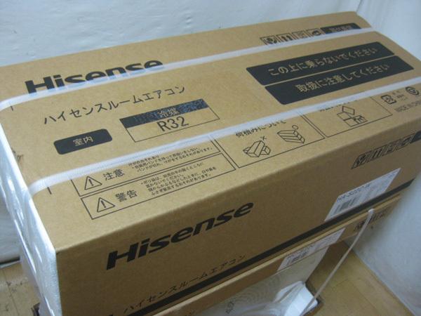 ハイセンス HA-S22C エアコン買取ました。画像3