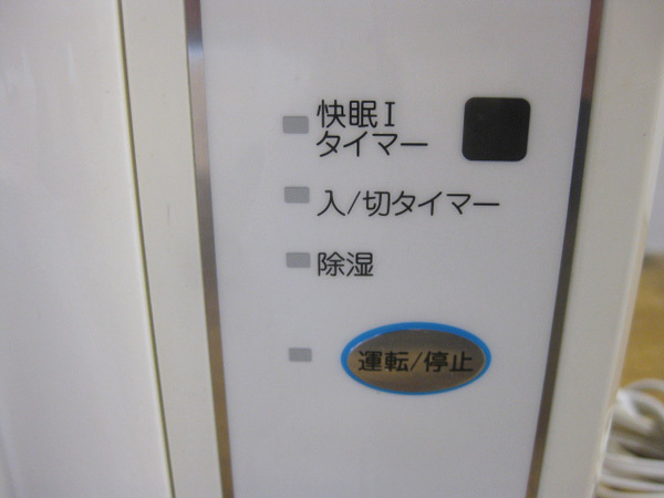コイズミ 窓用 ウインドエアコン 買取ました。画像5