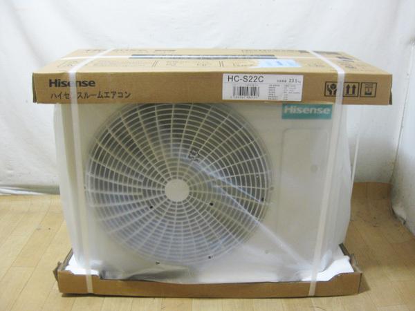 ハイセンス HA-S22C エアコン買取ました。画像5