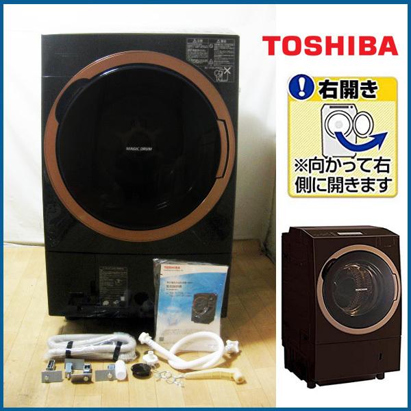 東芝 ドラム式 洗濯乾燥機を大阪で買取ました。画像