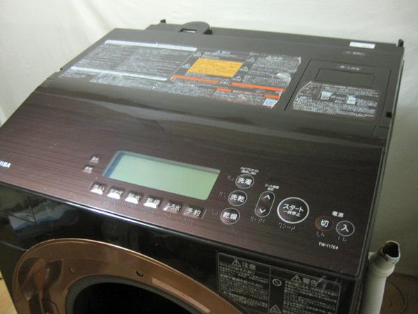 東芝 ドラム式 洗濯乾燥機を大阪で買取ました。画像4