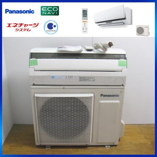 パナソニック エアコンを大阪で買取ました。画像