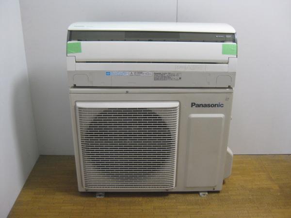 パナソニック エアコンを大阪で買取ました。画像2