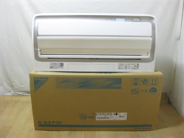 ダイキン うるさらX エアコンを大阪で買取ました。画像2