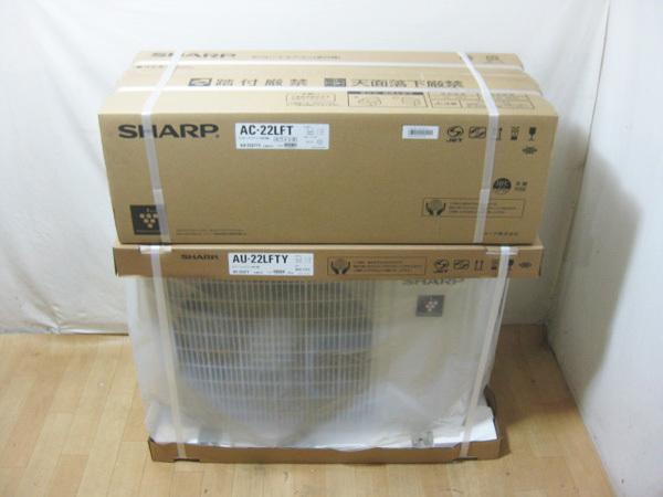 新品 シャープ エアコンを大阪で買取ました。画像2
