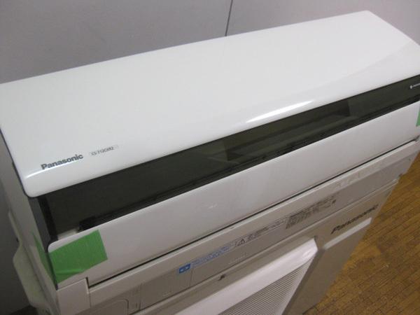 パナソニック エアコンを大阪で買取ました。画像3