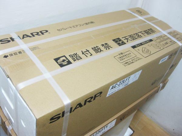 新品 シャープ エアコンを大阪で買取ました。画像3