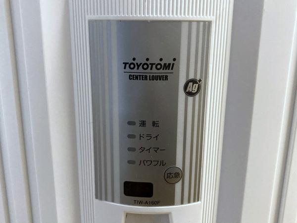 トヨトミ 窓用 ウインドエアコンを大阪で買取ました。画像4