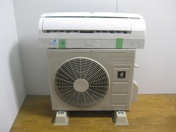 シャープ プラズマクラスター7000のエアコン大阪で買取ました。画像2