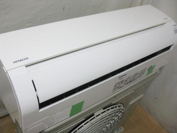 日立 白くまくん のエアコンを大阪で買取ました。画像3