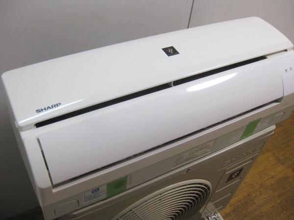 シャープ プラズマクラスター7000のエアコン大阪で買取ました。画像3